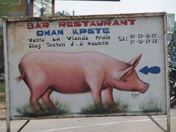 豚やの看板
