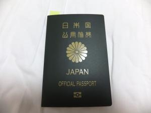 un passport officiel