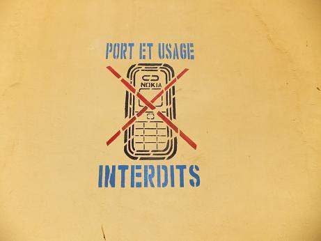 携帯電話は禁止