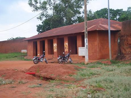 世界遺産アボメイの博物館