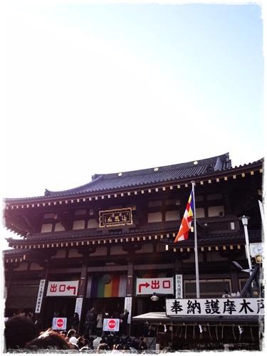 120108kawasakidaishi.jpg