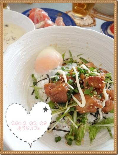 120208uchi-cafe.jpg