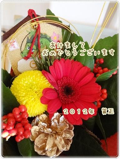120101happy new year