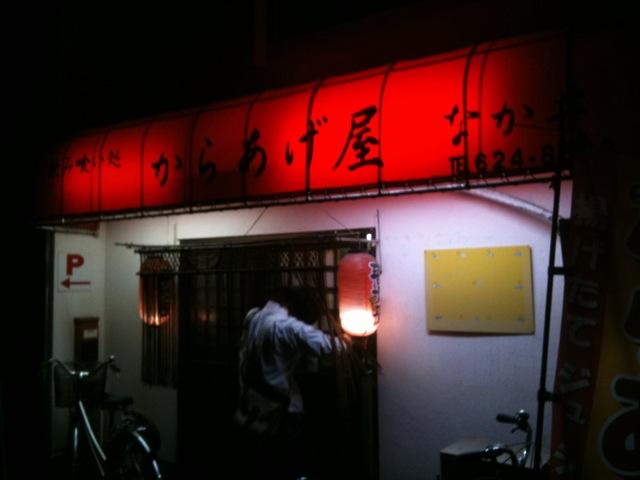 _nakai1_.jpg