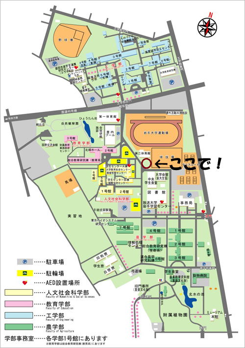 iwate-u_map.jpg