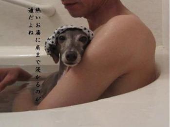 0729お風呂_02