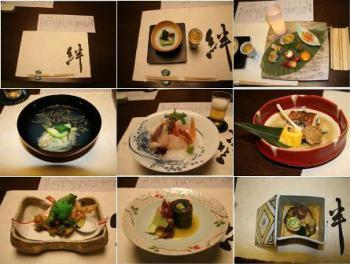 blog温泉旅行_05