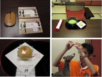 blog温泉旅行_01