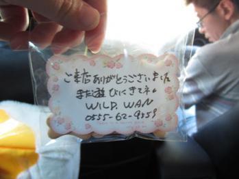 0908山中湖_09