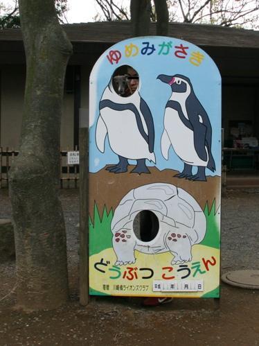 0422動物公園_01