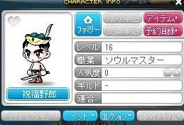 Maple110526_114026.jpg