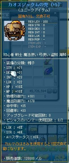Maple110603_121344.jpg