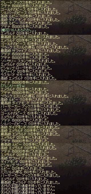 6.14③