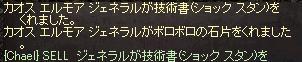 6.15②