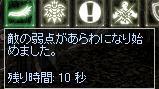6.16②