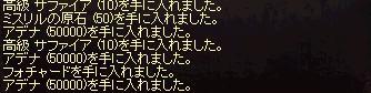 6.19②