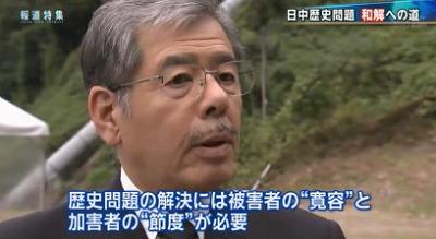 TBSが支那人強制連行に係る偏向報道・「報道特集」加害者西松建設と被害者支那人の和解事業20131109