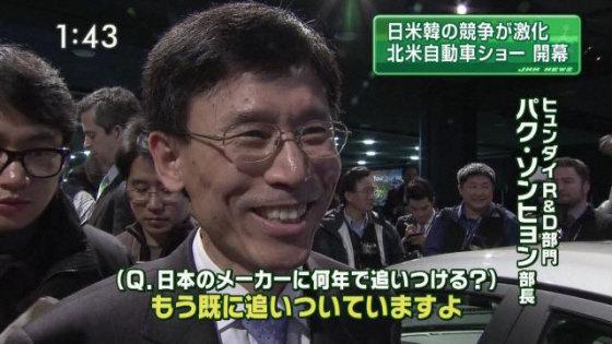 「日本のメーカーに既に追いついている」と公言していた現代自だが…現代自、米で燃費水増し=90万台、消費者苦情で発覚→雨漏りも