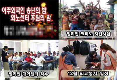 やり逃げ韓国人!フィリピン女性を豚扱いで避妊せず。コピノー1万人以上「韓国男悪いです」