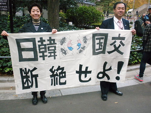 日韓国交断絶国民大行進in帝都・11月17日は第二次日韓協約の日・伊藤博文が朝鮮の人口を倍増