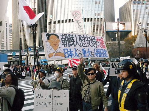 日韓国交断絶国民大行進in帝都20131117