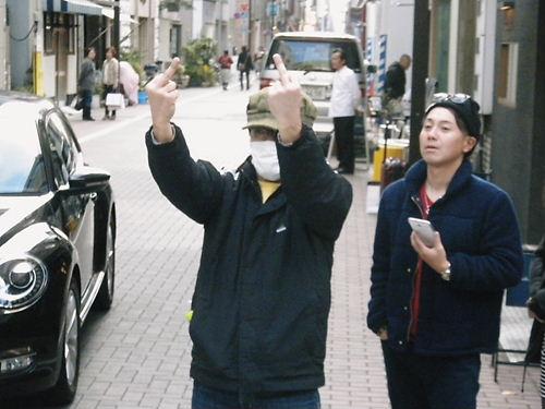 日韓国交断絶国民大行進in帝都20131117レイシストしばき隊
