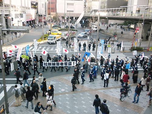 拉致被害者全員奪還国民大行進in秋葉原デモ前20131116