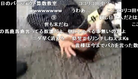 【これは酷い】反原発テントを撮影する女性 ⇒ ザイニチが自転車で突っ込む!!!【動画】さらに地面に倒れて負傷した女性を罵倒…完全に暴行傷害事件だろ…何なのこいつら ⇒ 女性が避難した後、山本太郎が登場!!