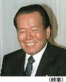 自民党・浜田幸一議員