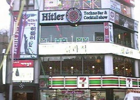 ソウル市内韓国ヒトラー