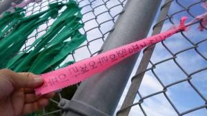 普天間基地の周りのフェンスにハングルが書かれた赤いテープやガラスの破片や針金を一緒に巻きつけたり、酷い時には、カッターでテープを切ると「パーン!」と弾けて有刺鉄線が顔に飛んでくるトラップ