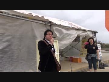 【在特会】沖縄県・辺野古テントへのカウンター