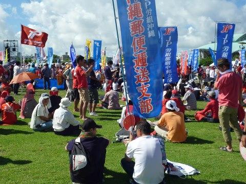 オスプレイ反対県民集会の写真です。座る男性の手元に注目してください。団扇に五星紅旗