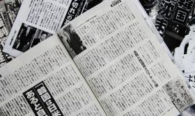 週刊誌が相次いで掲載した「韓国制裁論」。自民議員が入れ代わり立ち代わり登場している