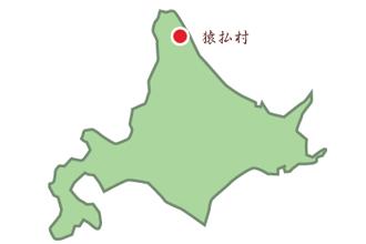 強制連行朝鮮人の追悼碑を建立→抗議殺到、猿渡村は強行の構え→除幕式が中止に!村に設置申請なく