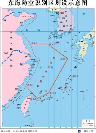 中国、尖閣上空に「防空識別圏」 日本と重複…空の緊張必至