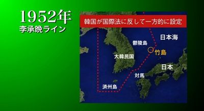 201310260853068e41952年韓国は国際法に反して公海上に当時の大統領の名前を付けたいわゆる李承晩ラインをひき