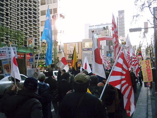 中監会「支那中共をぶっ潰せ!」デモ行進第一弾!20131124