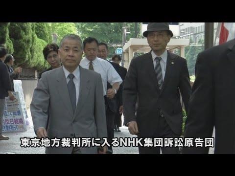 【NHK一万人 集団訴訟】島田ディレクター証人尋問を終えて[桜H24.5.21]