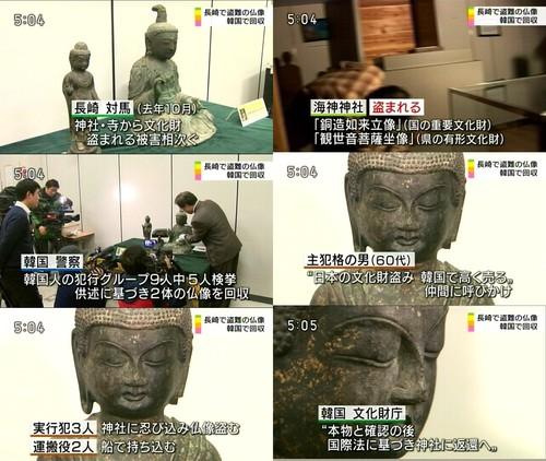 盗まれたのは、海神神社にあった国指定重要文化財「銅造如来立像」や観音寺にあった長崎県の有形文化財「観世音菩薩坐像」などで、いずれの像もガラスのケースでおおわれており、1人で持ち出すことは困難なことから