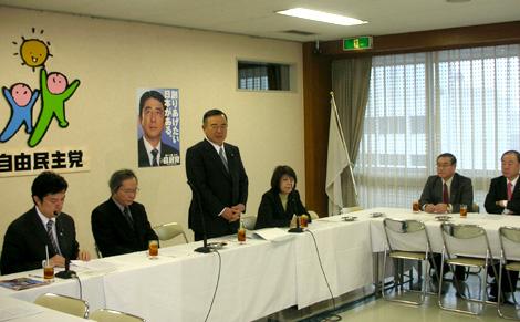 日本の前途と歴史教育を考える議員の会