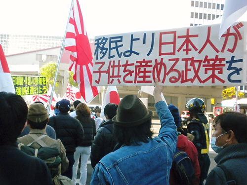 移民政策糾弾デモin銀座20131201
