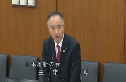 【歴史的質疑】三宅博『NHKを解体するのが日本の為だ!!』NHKを成敗!! 平成25年12月3日