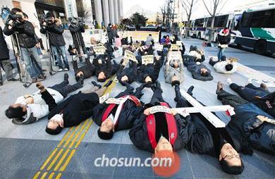 韓国型デモ