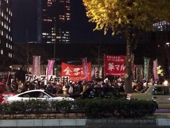 革マル派、韓国人、テロリストらが国会周辺で特定秘密保護法案反対テロ