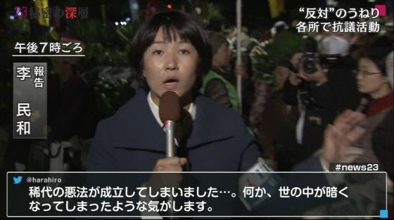 【びっくり速報】TBS記者に韓国民団の李民和さんが登場wwwwwww