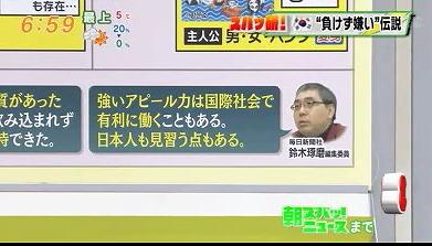 鈴木琢磨「強いアピール力は国際社会で有利に働くこともある。日本人も見習う点もある」