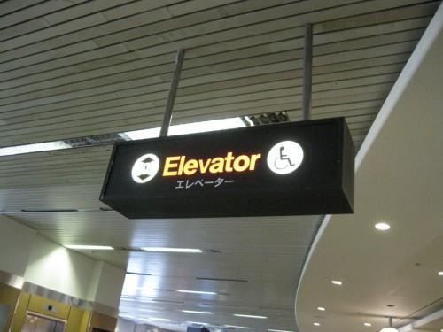 米国シアトルでは、空港も公共施設も英語と日本語だけに 韓国語表記は禁止に