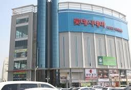 韓国(木浦)の「ロッテシネマPC房3F。このPC房は日本人(Japanese)の入店をお断りします。入りたければ『独島は韓国の土地』と三回言うこと。」