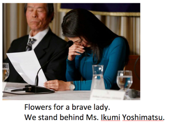 Flowers for a brave lady. We stand behind Ms. Ikumi Yoshimatsu.